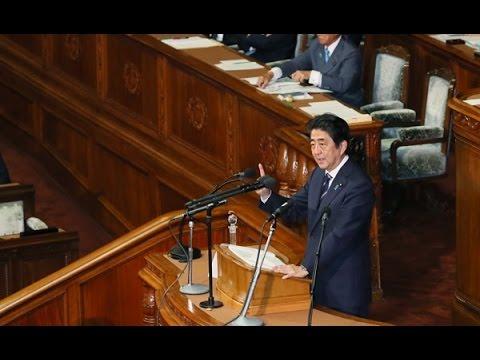第192回国会における安倍内閣総理大臣所信表明演説 ―平成28年9月26日