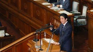 第192回国会における安倍内閣総理大臣所信表明演説 ―平成28年9月26日 thumbnail