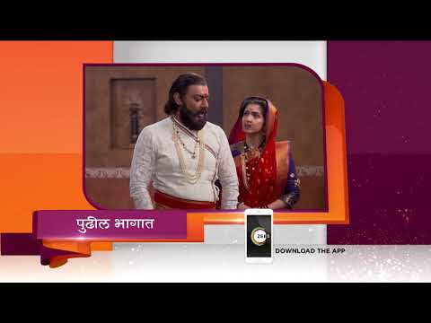 Swarajyarakshak Sambhaji - Spoiler Alert - 05 Sep 2018 - Watch Full Episode On ZEE5 - Episode 304