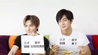 engsub weekly show 9 0 final of a round trip to love   双程 的每周录播小节目 9 0 最终回 高泰宇x黄靖翔