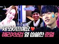 ENG/SPA/IND #tvN10awards So This Is What It's Like Facetiming Park BoGum ♥ | #Mix_Clip | #Diggle