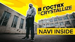 NAVI Inside: В гостях у Crystallize [RU/EN]