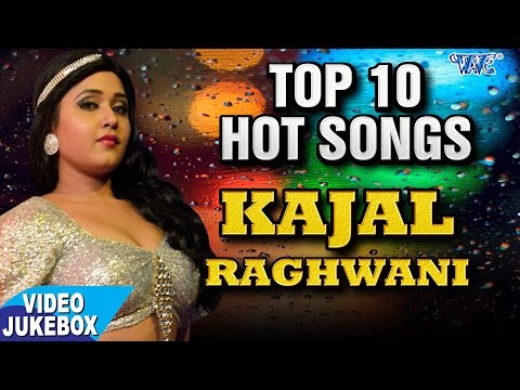 KAJAL RAGHWANI TOP 10 HITS - 2017 का टॉप 10 सबसे हॉट गाना - Video JukeBOX - BhojpuriSong