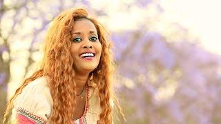 Zeni Tizazu - Aman Awlegn አማን አውለኝ (Amharic)