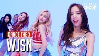 [Dance the X] 우주소녀(WJSN) 'Boogie Up'