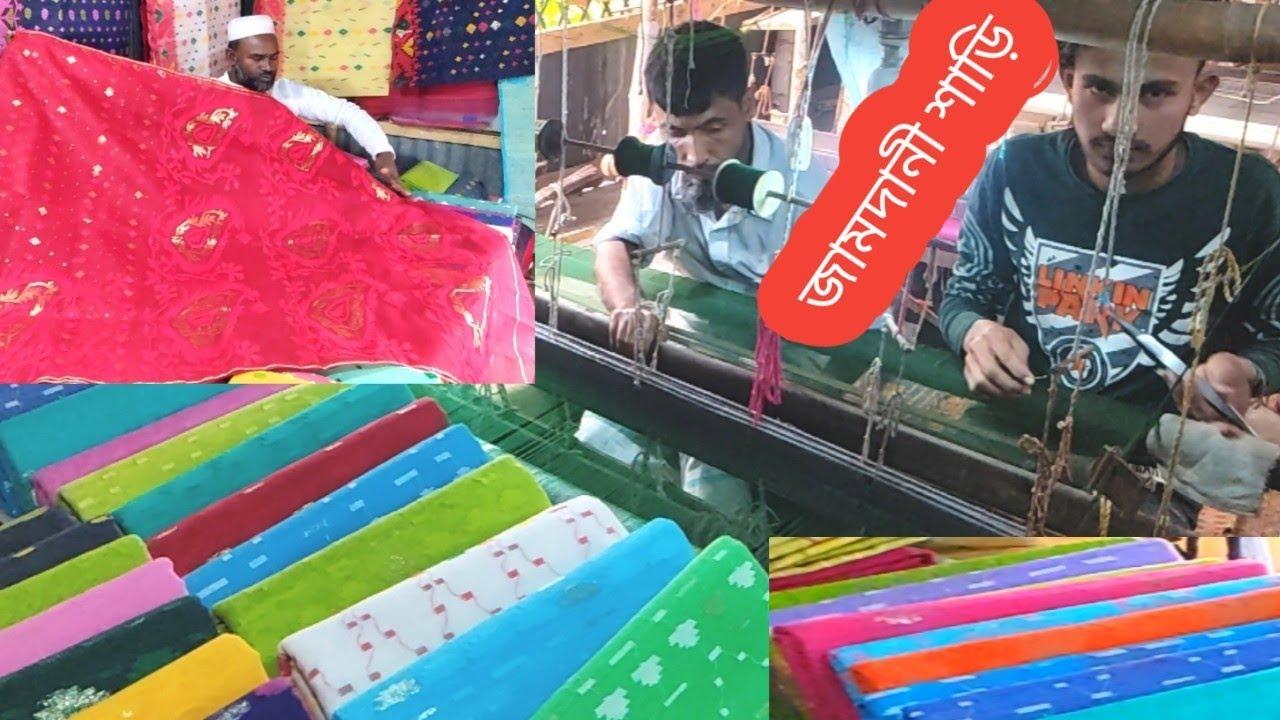 600 টাকায় কারখানায় আসল জামদানি শাড়ি /At a lower price than the original Jamdani factory
