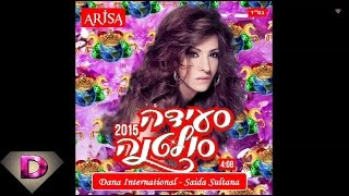 Watch Dana International Saida Sultana video