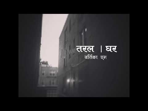 Taral- Ghar (Yaadharu) [Official Lyric Video]