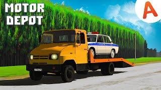 Motor Depot - Перевожу Тачку ДПС (мобильные игры)