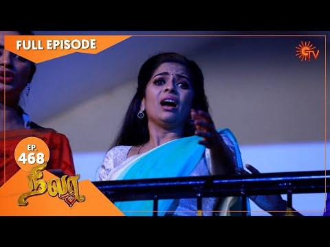 Nila - Ep 468   30 March 2021   Sun TV Serial   Tamil Serial