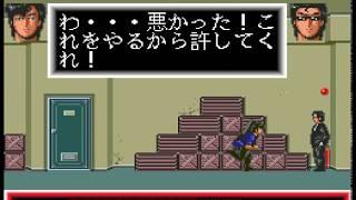 数少ない(というか唯一?)シティーハンターが題材のゲーム、シティーハンターのクリア動画です(日本語変)。 主人公の獠ちんがひたすら重...