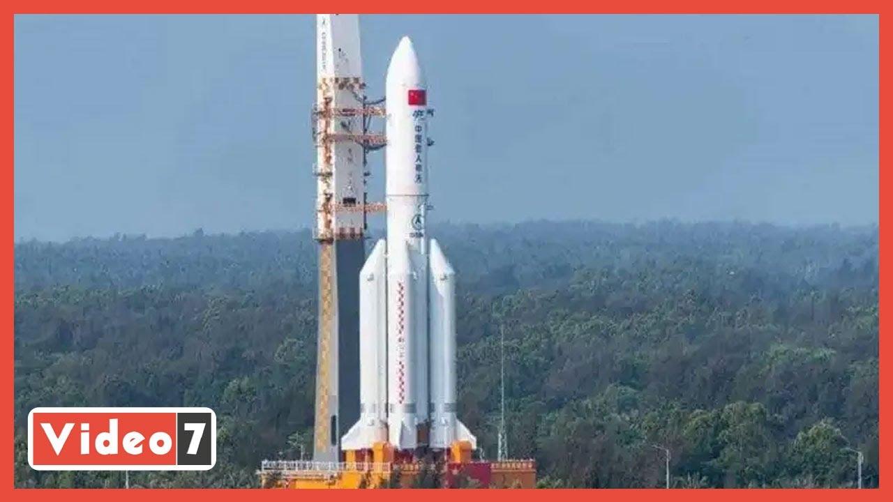 هام .. أين سيسقط صاروخ الصين على الأرض بعد فقدان السيطرة عليه فى الفضاء؟  - نشر قبل 17 ساعة
