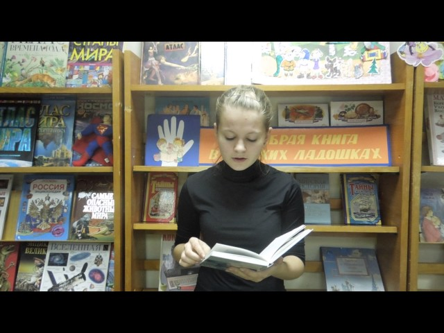 Изображение предпросмотра прочтения – ЮлияЕрмилова читает произведение «Дорогая, сядем рядом..» С.А.Есенина