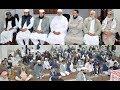 full video 5th annual imam e azam abu hanifa r.t.a conference uk