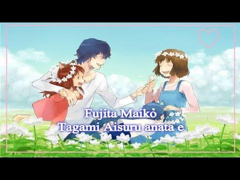 Fujita Maiko - Tagami Aisuru Anata E - Anime