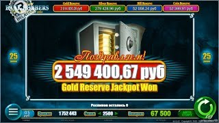 7 Days Anotherland | Belatra Games | Free online slot | Play without registration and sms