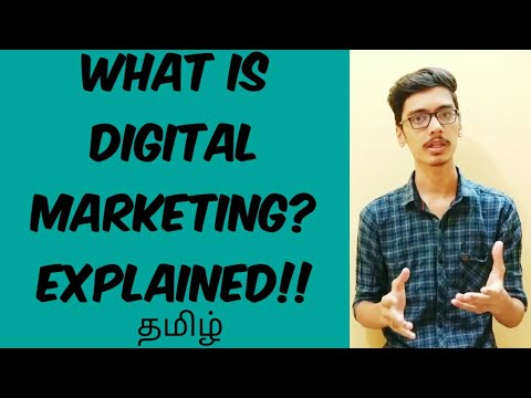 What Is Digital Marketing? (Tamil) | Types of Digital Marketing | Explained!
