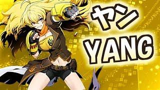 BBTAG ➤ ヤン コンボ集 DLC第二弾! Yang Combos