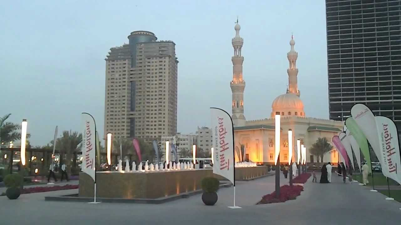 Al Majaz Area Guide | Bayut