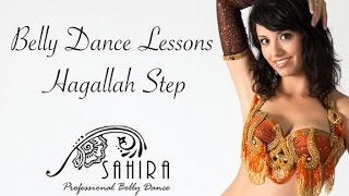 Belly Dance Lessons - Hagallah Step
