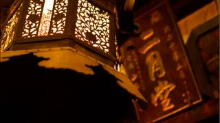 Buddhist chant of Shuni-e Ceremony, Todaiji [東大寺お水取りの声明]