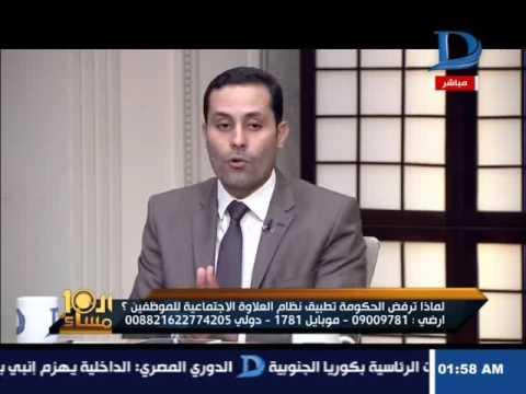 العاشرة مساء| بعد خناقة مع الحكومة النائب أحمد طنطاوى : الوزير كان بيفاصل معانا فى 5 جنيه !