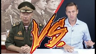 Золотов подал в суд на Навального
