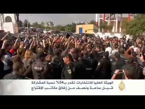 بدء فرز الأصوات في أول انتخابات رئاسية بتونس