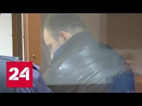 Полицейский, замешанный земельном скандале, вместо СИЗО отправился домой