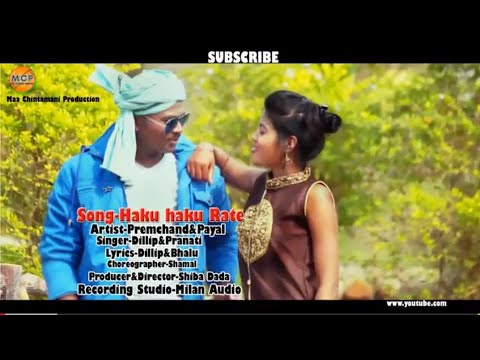 NEW SANTALI MUSIC VIDEO|| HAKU HAKU RETO || PAYEL & PREM || FULL VIDEO - 2018