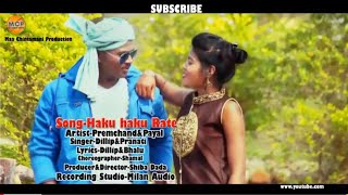 new santali album haku haku reto full video,2018,latest