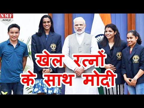 'खेल रत्न' से मिले Narendra Modi, PV Sindhu ने दिखाया अपना Silver medal