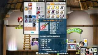 楓之谷VIP短劍,衝7張驚訝混沌卷 thumbnail