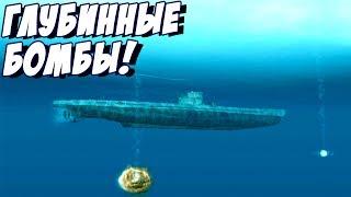УХОД ОТ ГЛУБИННЫХ БОМБ И РАСЧЕТ СКОРОСТИ ЦЕЛИ Silent Hunter V: Battle of the Atlantic #6