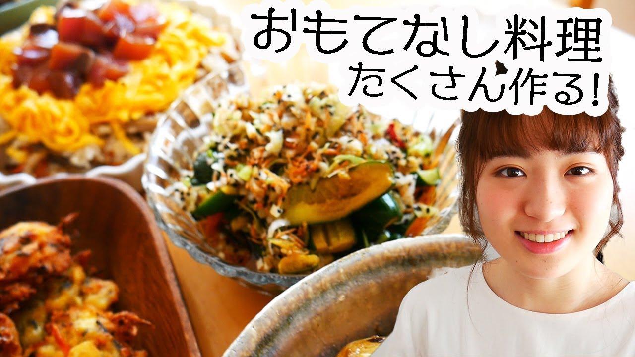 レシピ 和食