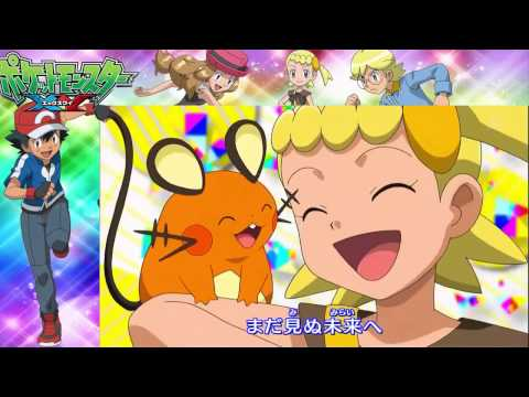 pokemon-xy-new-opening---op-3---getta-banban!-(mad-paced-getter)