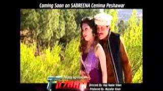 Pashto new hd song free download