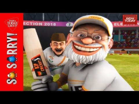 So Sorry | Cricket Stadium thumbnail
