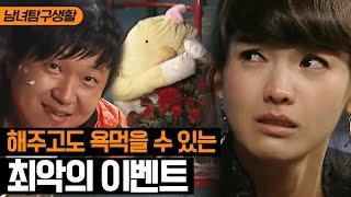 [티비냥] 100일 이벤트 편 ???: 에이 설마 촛불…
