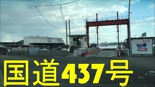 国道437号(パルティフジ衣山⇒松山港)/ Matsuyama
