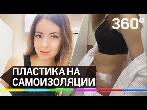 Апргейд Диденко: скандальный блогер увеличила грудь