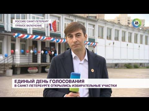 В Петербурге начались выборы губернатора