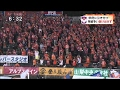 20151003 ヴァンフォーレ甲府 vs 新潟アルビレックス