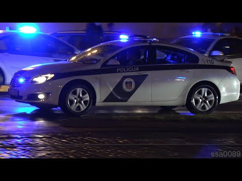 State Police Riga / Valsts policija Rīga (collection) [LV | 8.2016]