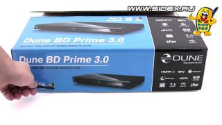 Sidex.ru: Видеообзор HD Media Player Dune BD Prime 3.0 (rus)