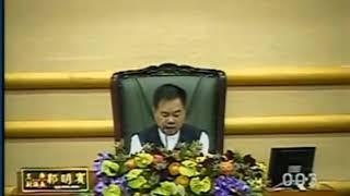11/14嘉義市議會-討論是否逮捕郭明賓