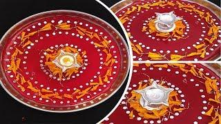 DIY आरती/पूजा की थाली घर पर कैसे सजाएं Easy Aarti/Pooja Thali Decoration Idea