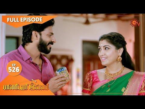 Pandavar Illam - Ep 526   13 August 2021   Sun TV Serial   Tamil Serial