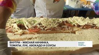 В Мексике приготовили гигантский сэндвич