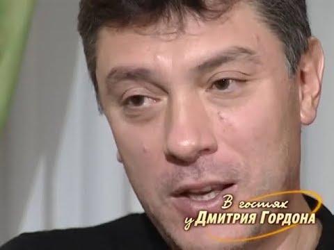 """Немцов: """"А кто"""